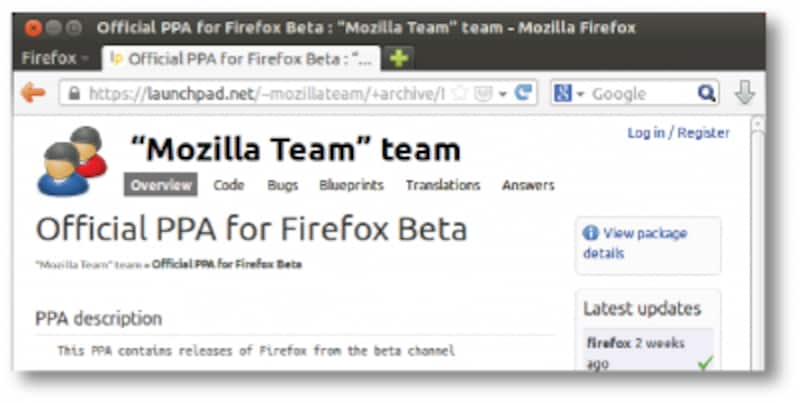 Mozilla Team Page
