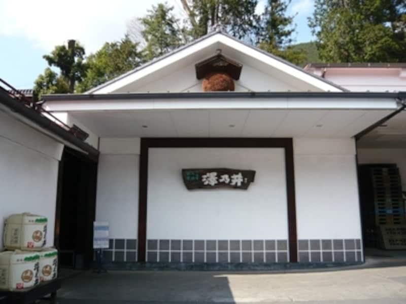 小澤酒造『澤乃井』の蔵。大吟醸澤乃井をはじめ高級品から気軽に楽しめる日本酒まで、ここで造られています