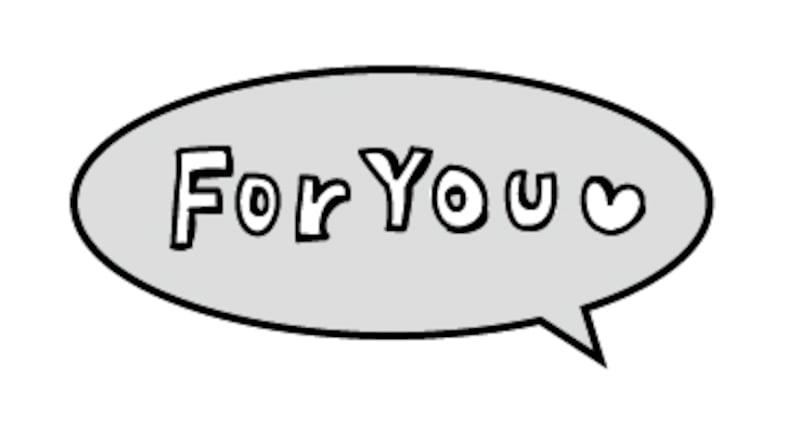 Foryouのメッセージ入り吹き出しです。【2018年バレンタインのイラスト】