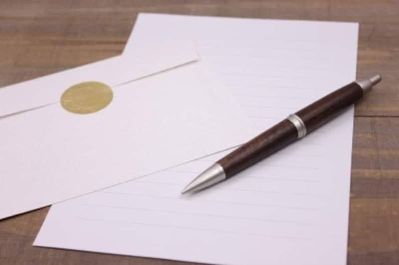 英語,手紙,書き方,英文,手紙の書き方,例文,英語で手紙を書く,英語の手紙,書き出し,英語で手紙,お礼の手紙,英語手紙,英文手紙の書き方,英文手紙,英語の手紙の書き方,英語手紙書き方,感謝の手紙