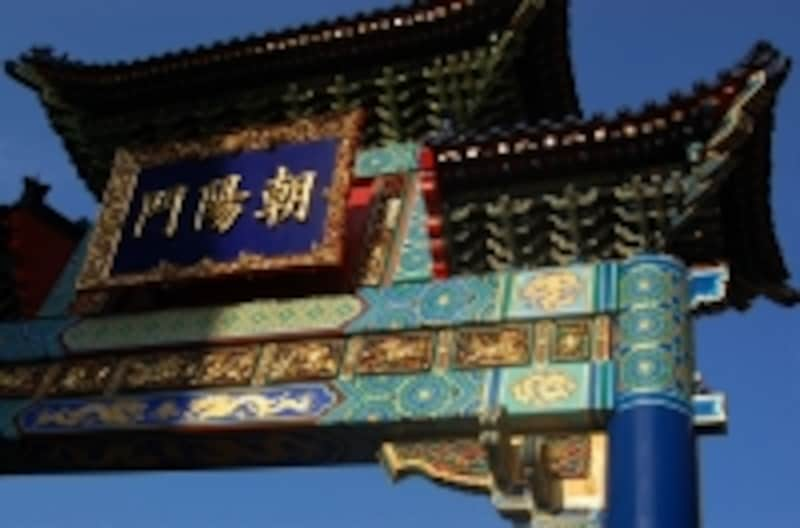 中華街のイメージ