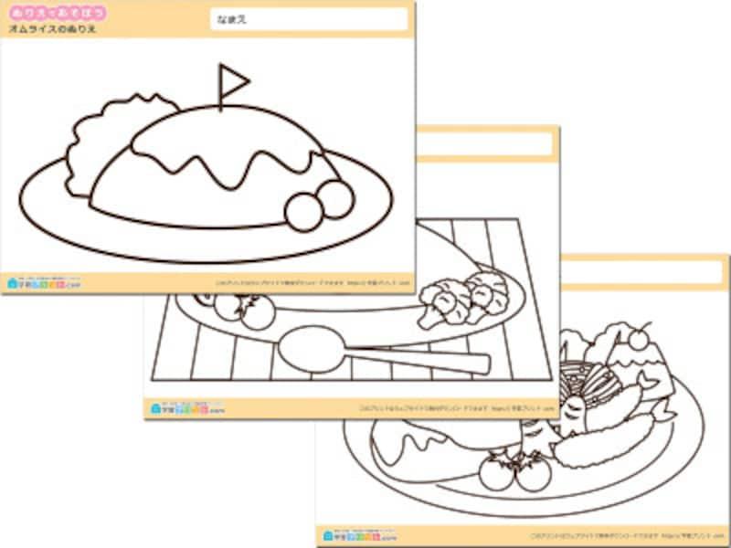 食べ物のぬりえ・塗り絵 学習プリント.com