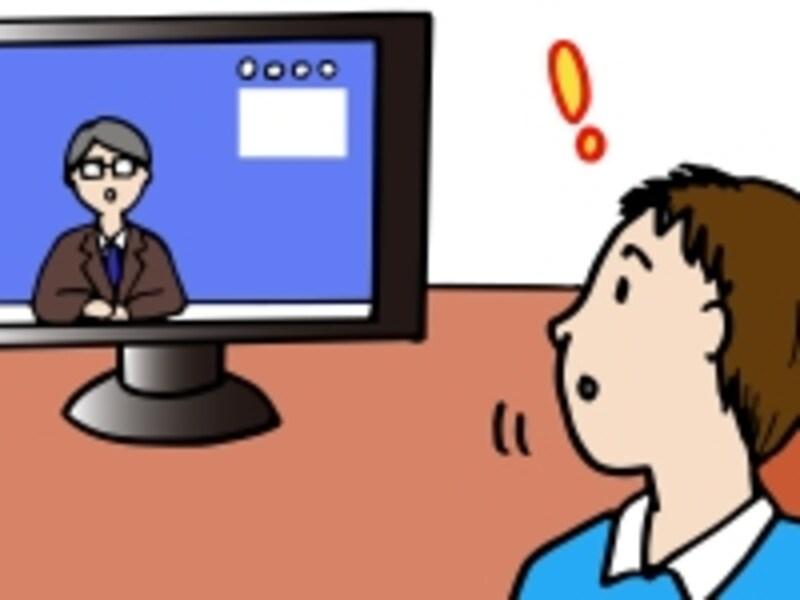 都立中の適性検査は「学力試験」ではないため、ニュースについての関心や問題意識を問うものや、日常的な感性や観察眼を持っているかも試されます。