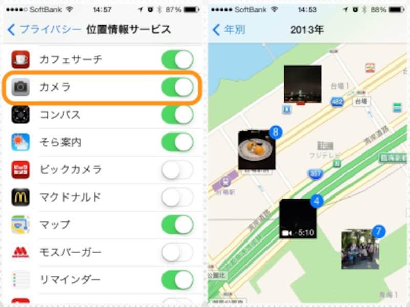 (左)位置情報サービスでカメラアプリをオンにする。(右)写真アプリで、地図上に撮影した写真が表示される
