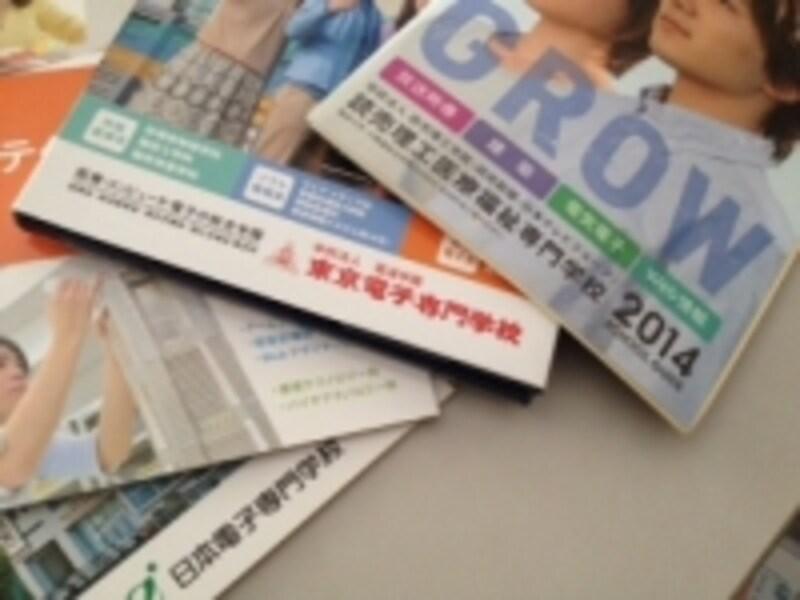 東京にある工業分野の専門学校のパンフレット
