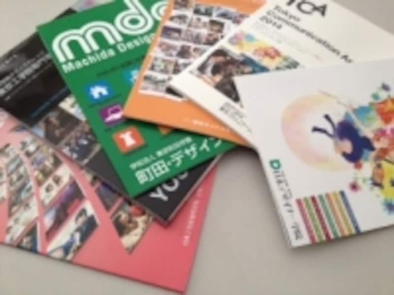 東京にある文化教養系の専門学校のパンフレット