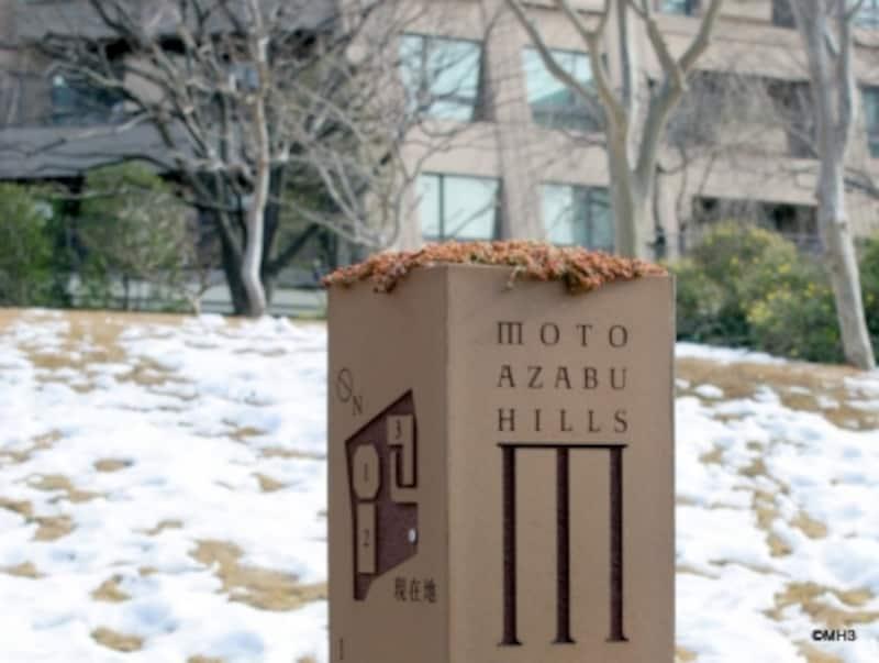 敷地入口のサイン
