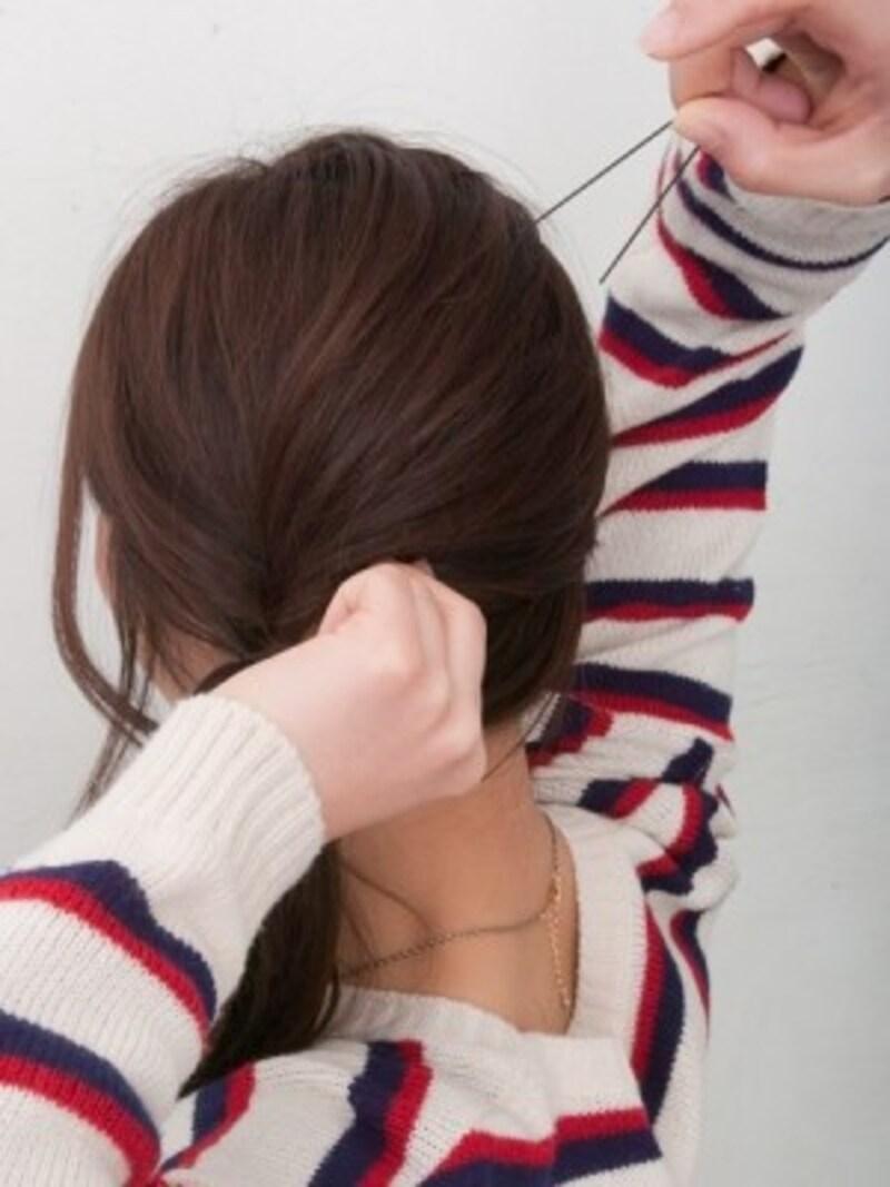 短くて結び目まで届かない場合はアメピンで固定するとよい