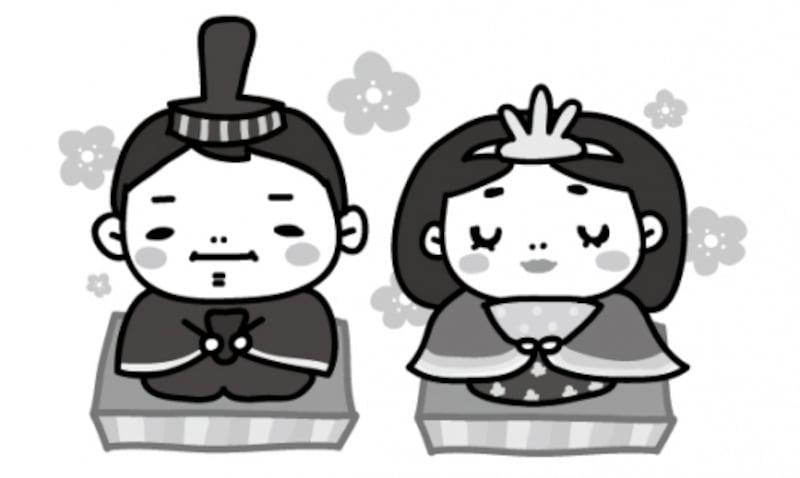 おだりさまとおひなさま ひな祭り イラスト 白黒 かわいい