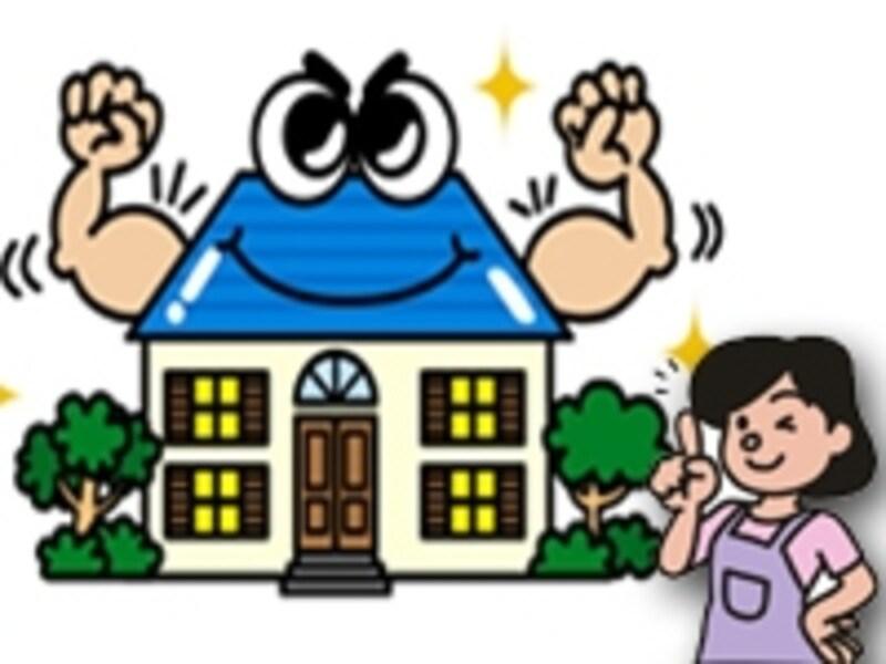 家の寿命にかかわる大切な項目がたくさん含まれていますので、しっかりチェックして。