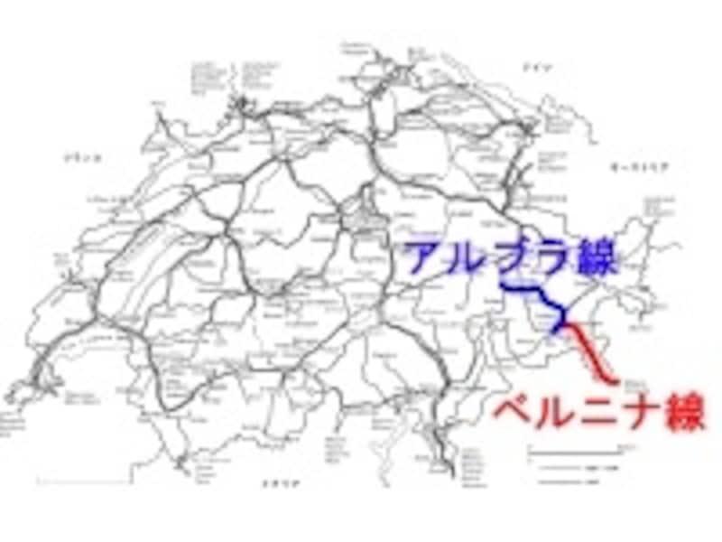 アルブラ線とベルニナ線位置関係