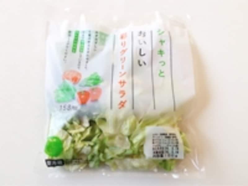 ローソン『シャキッとおいしい彩りグリーンサラダ』