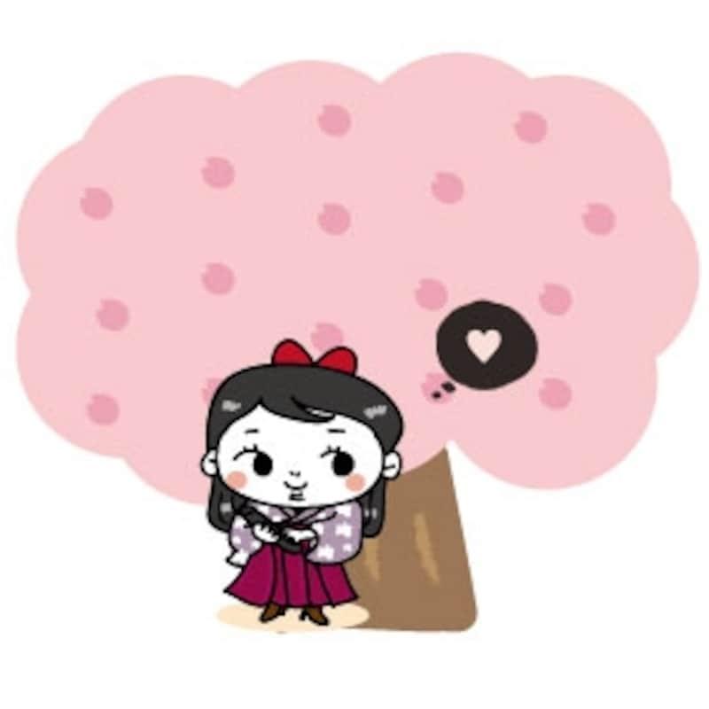 袴姿の女の子 卒業 イラスト 桜 カラー かわいい
