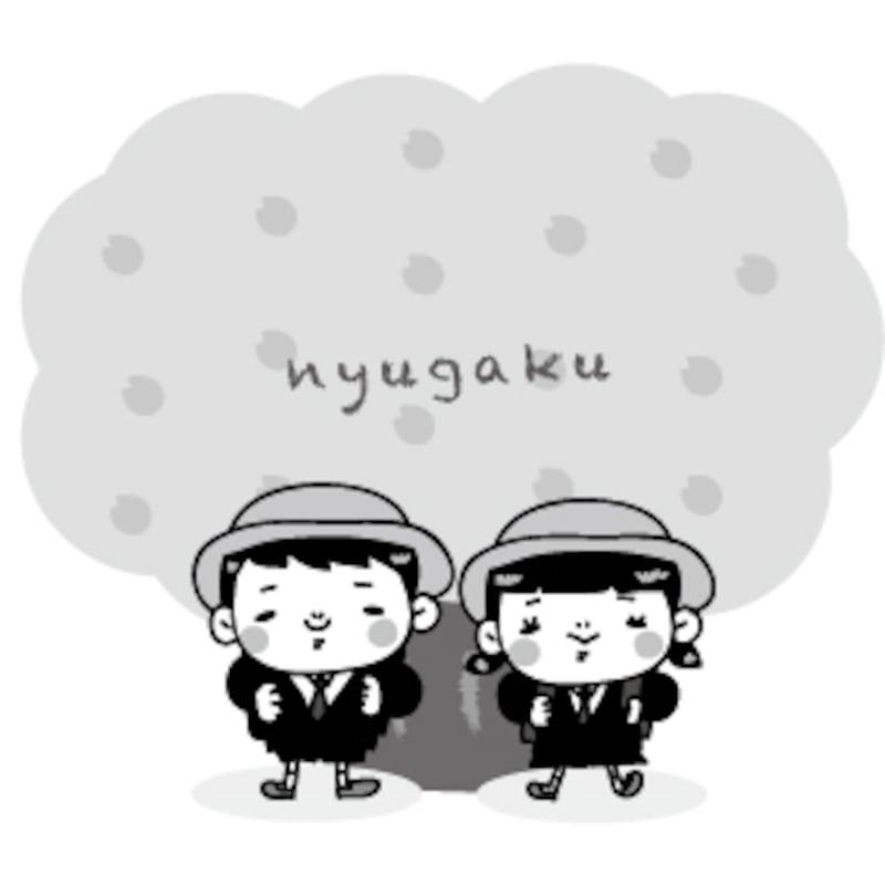 入学式 イラスト 桜 白黒 かわいい