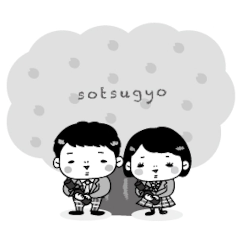 学生 卒業 イラスト 桜 白黒 かわいい