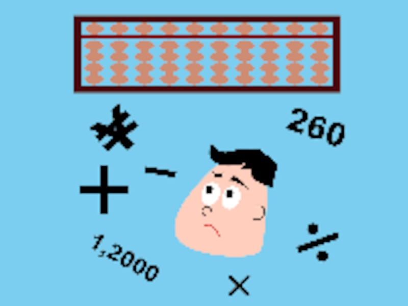 たし算、ひき算、かけ算、わり算と一通り学んだ後の4年生が算数のカギ