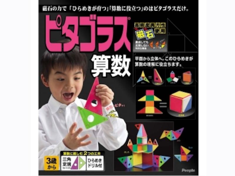 算数要素が詰まったマグネットプレート。パズル・ゲーム感覚で遊びながら学べる「ひらめきドリル」付き