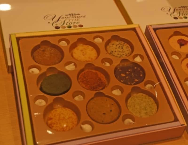 9種類入りクッキー詰め合わせundefined1500円