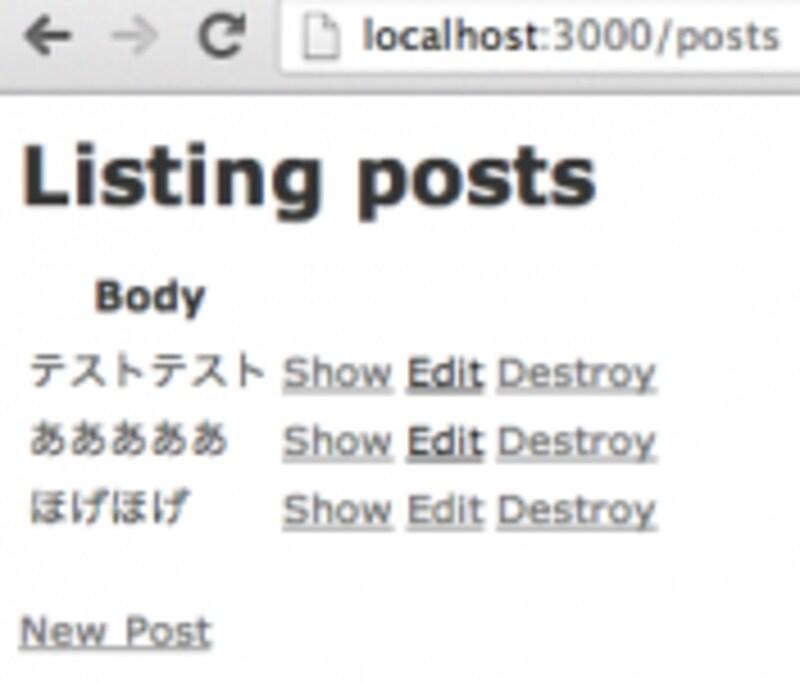 posts2