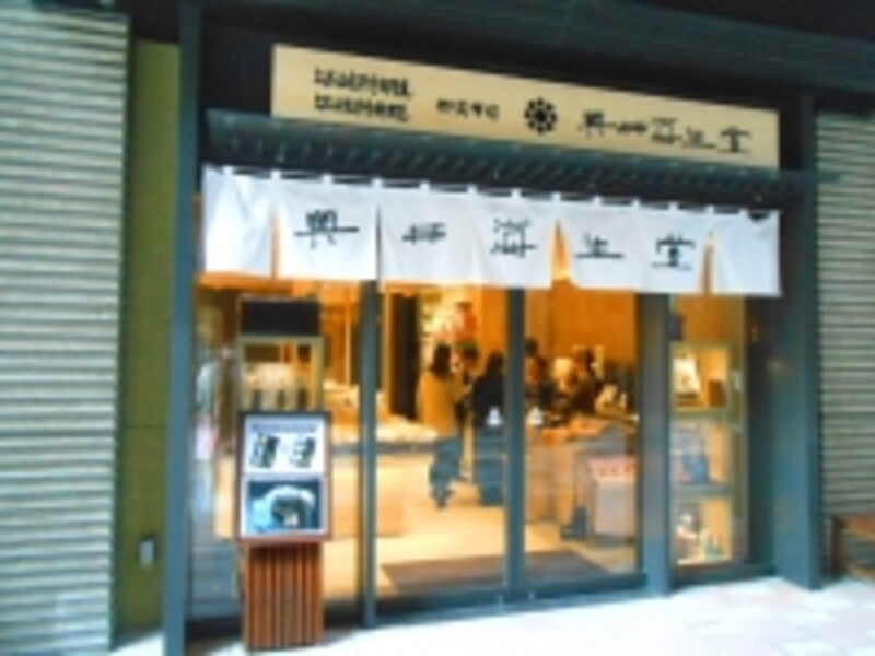 奥井海生堂1