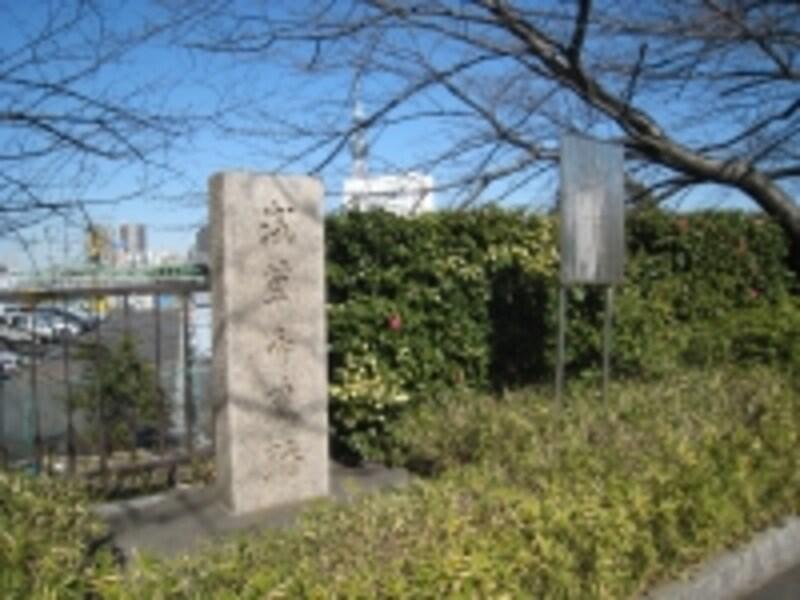 蔵前橋の碑