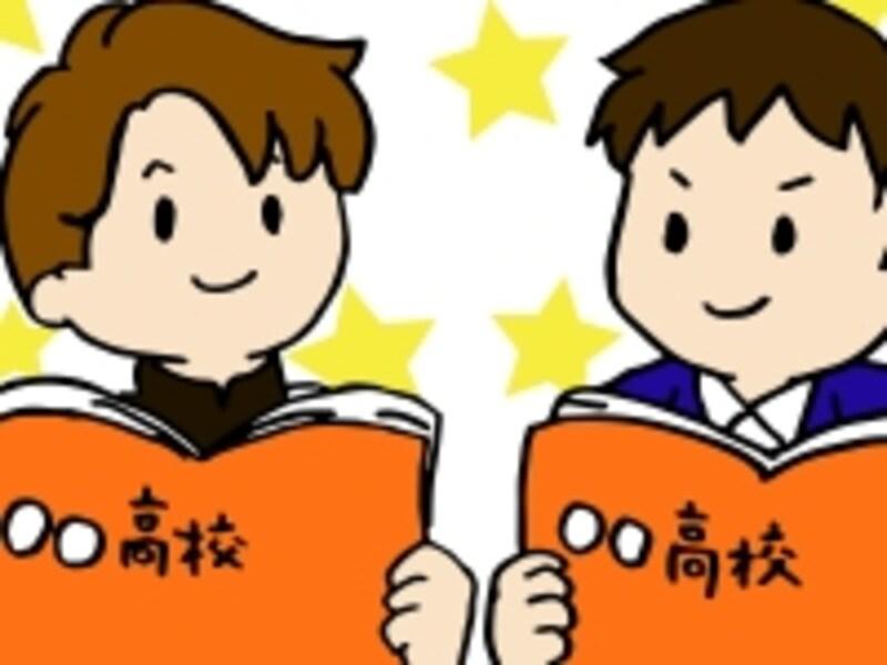 「塾友(じゅくとも)」は目ざす進路が近いため、刺激を与え合い、共に成長できます。