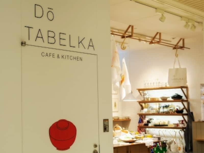 コレド室町3のDOTABELKA。フィリップ・ワイズベッカーによる赤いお椀とお盆のドローイングが印象的。