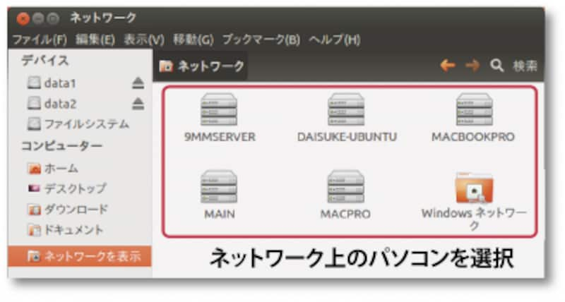 selectnetworkdrive