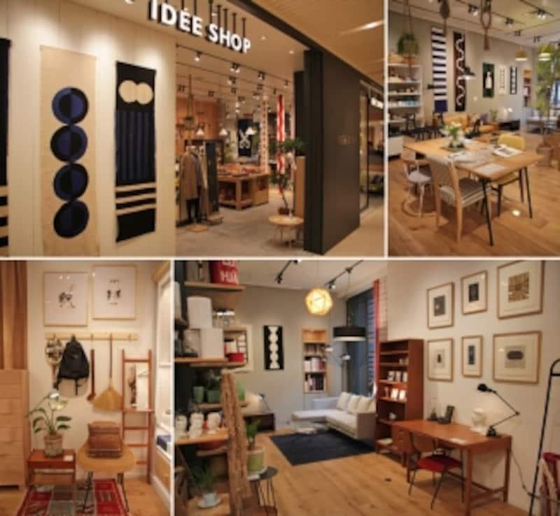コレド室町3のインテリア&ライフスタイルショップundefinedイデーショップ日本橋店