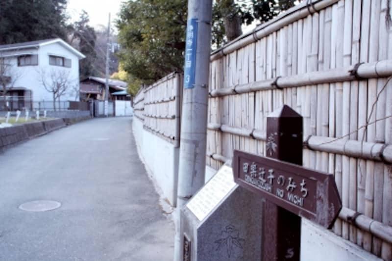 田楽辻子の道