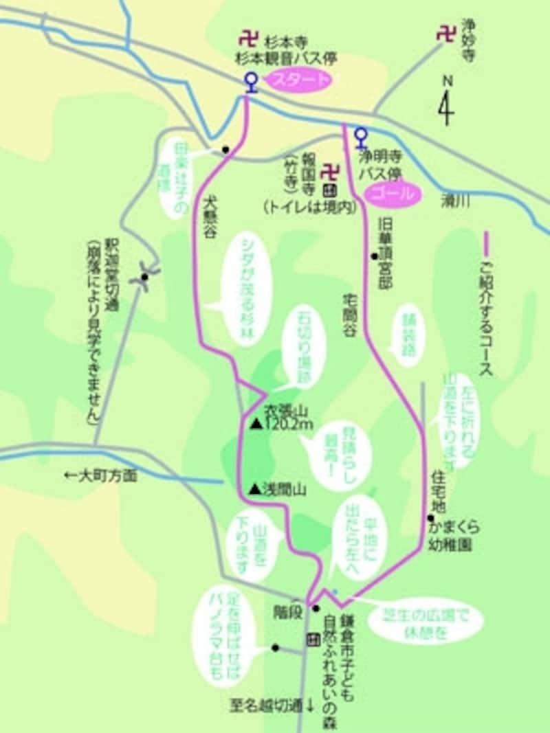 衣張山の地図