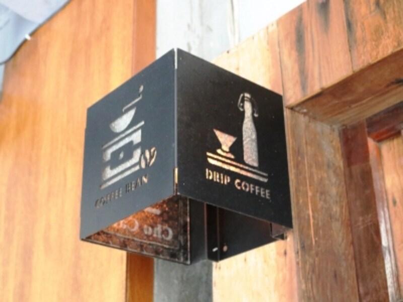 chocafe西門町の名バリスタカフェ