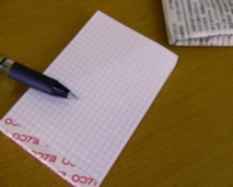 オリジナル封筒で差別化を図る