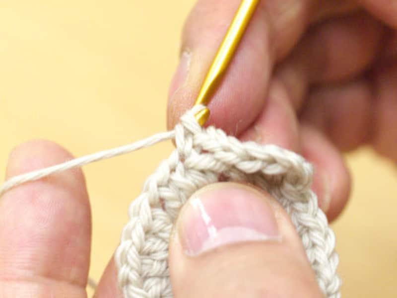 細編みを1目編む