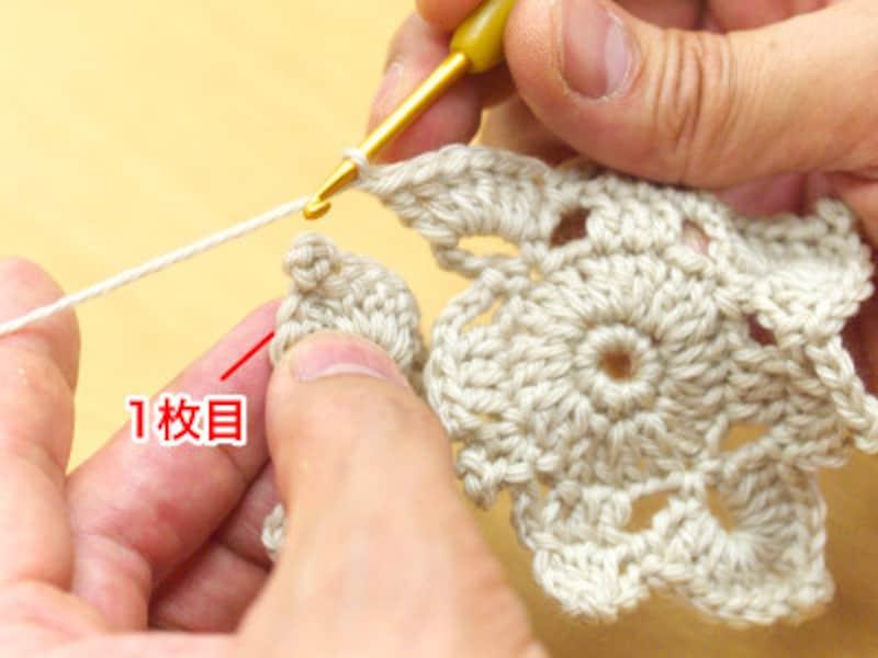 ピコット用の鎖編みを1だけ編む