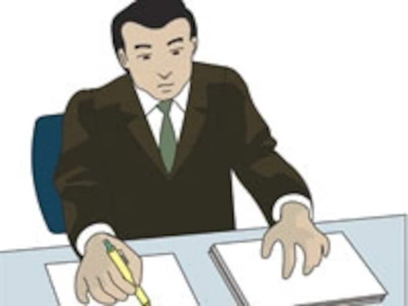 電子手形を始めるにはまず取引のある銀行支店に申込
