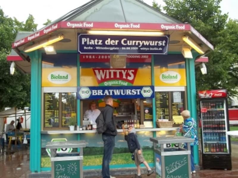 wittys1
