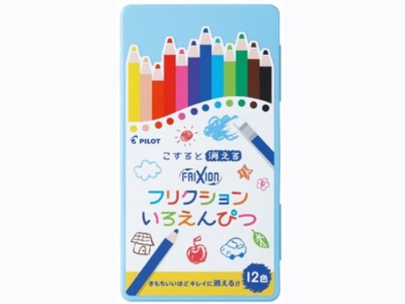 専用ラバーでこすると、温度変化で色を無色にするフリクションインクを使用した色鉛筆