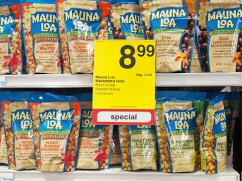 ロングス・ドラッグスの会員向けセール価格。マウナロアのマカダミアナッツ大袋が特価に!