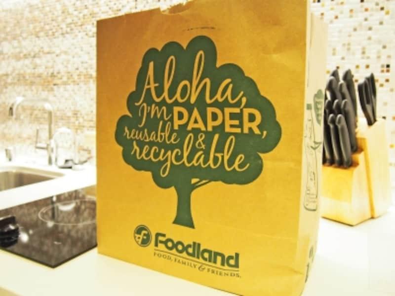 スーパーマーケットでは、紙袋を販売。会計時に必要かどうか聞かれます