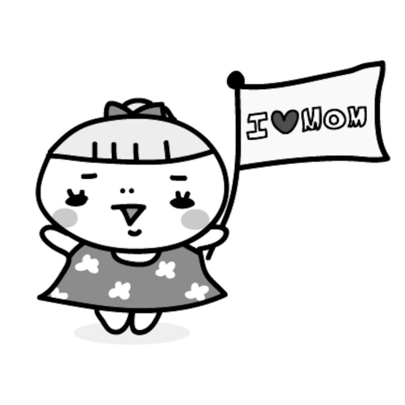 女の子 母の日 イラスト 白黒 かわいい