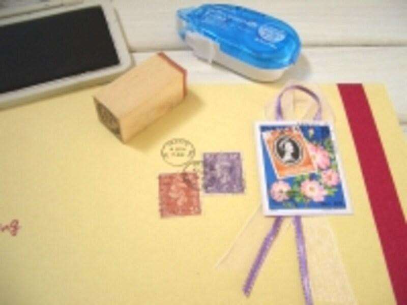 切手と消印欄
