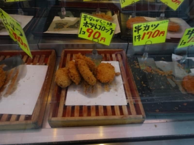 税込みで97円