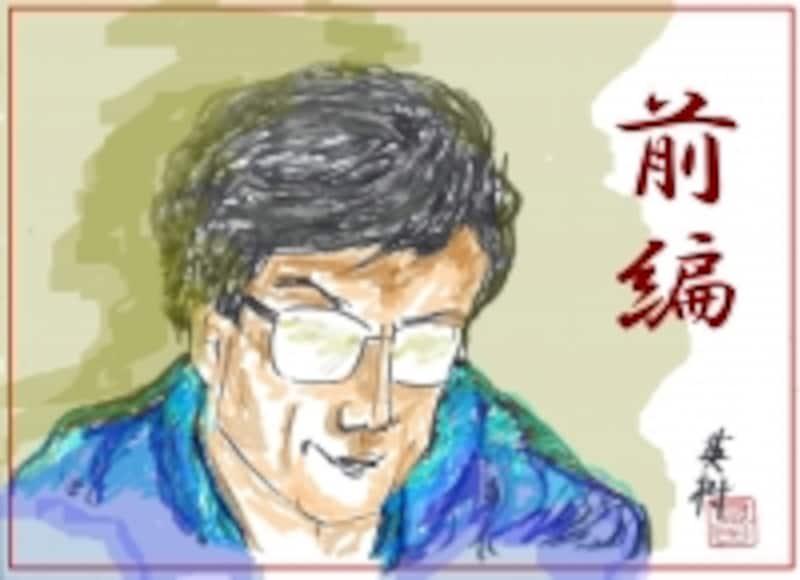 米長邦雄・前編