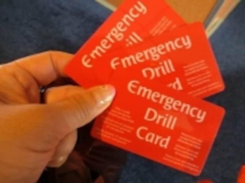 避難訓練の出席カード