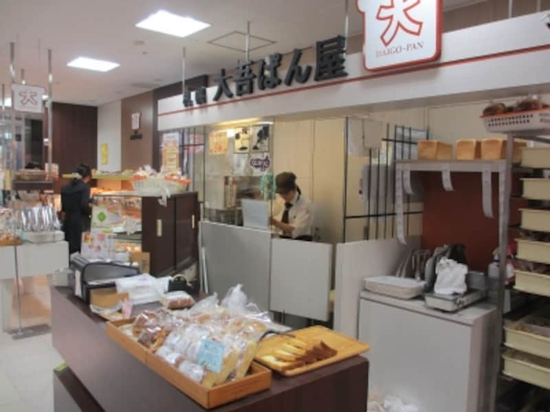 大吾ぱん屋