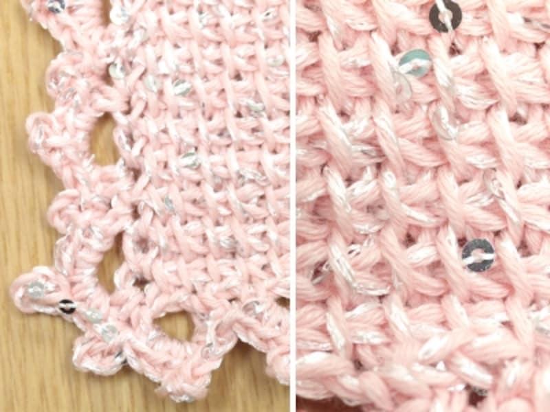 程よい厚みの出るアフガン編み