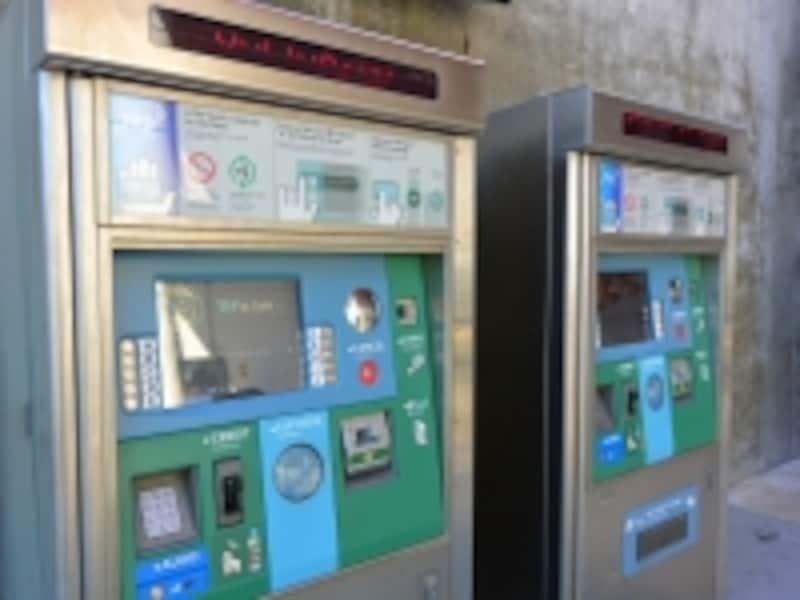 駅に設置されている券売機