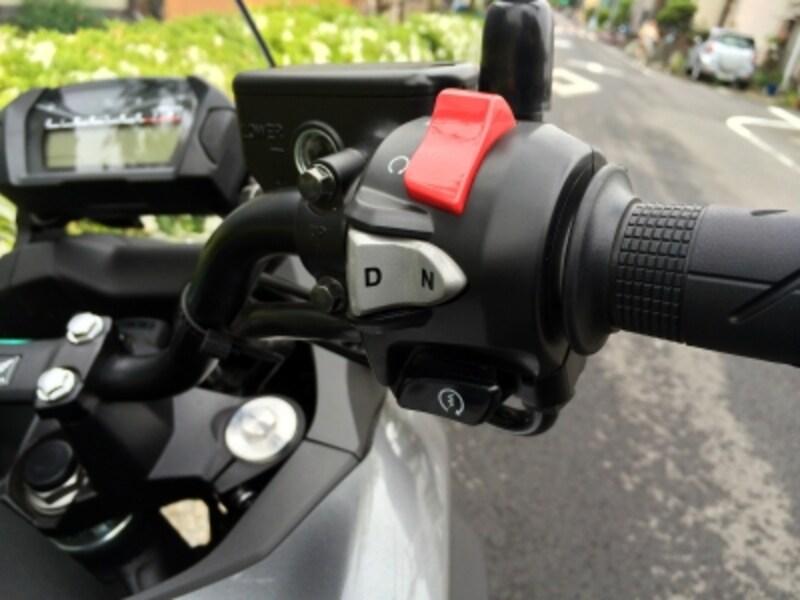 ハンドル右側のスイッチでモード変更可能