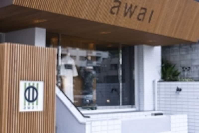 awai博多